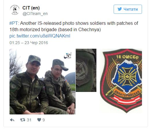 військові рф3
