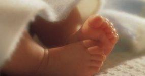 немовлятко