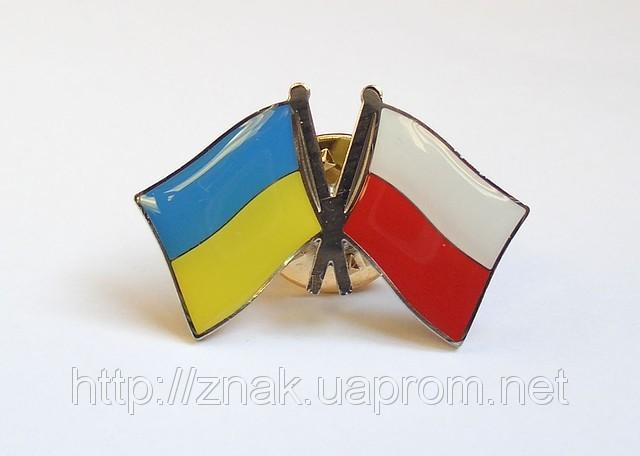 прапори ук. і пол.