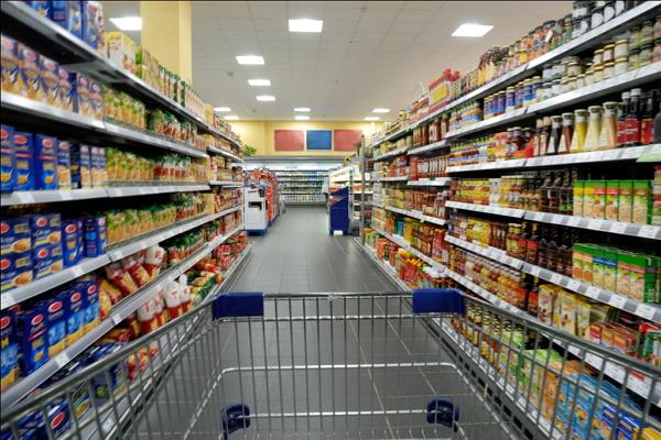 супемаркет