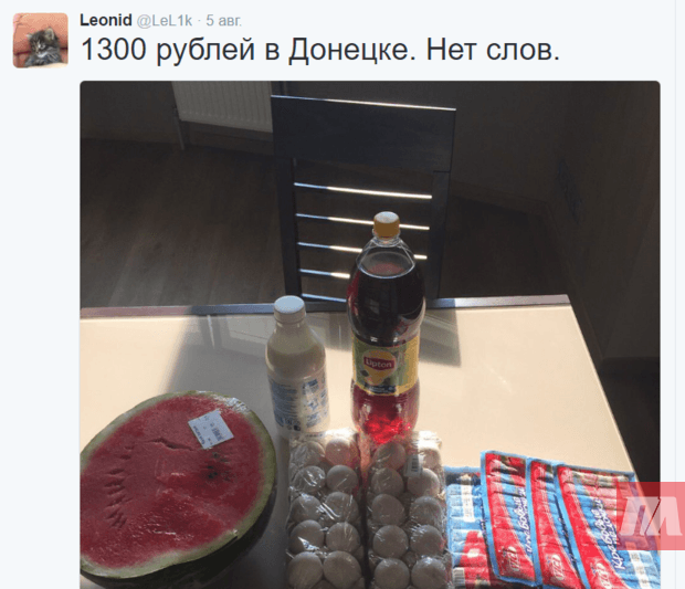 продукти на 500 грн