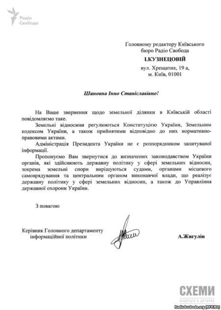 zemlya-poroshenka4