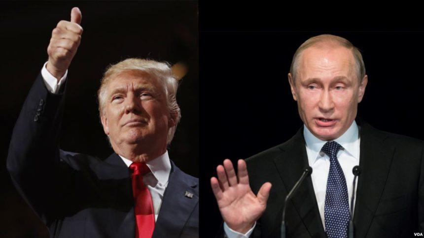 Трамп Путін