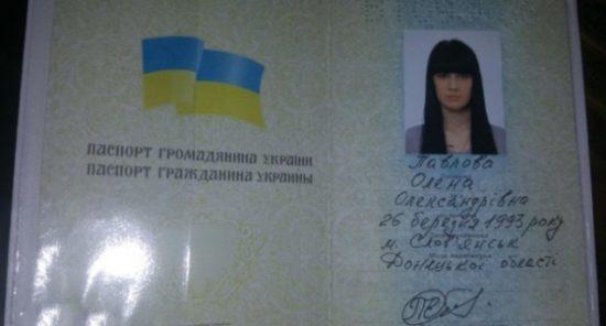 druzhyna-motoroly-pasport