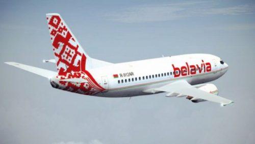 літак білоруський