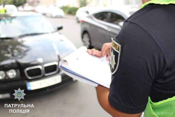 patrulna-politsiya