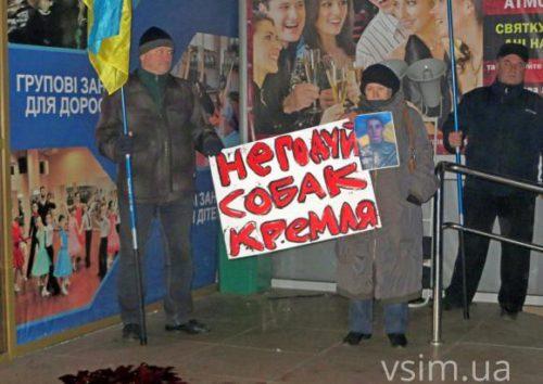 protest-proty-kontsertu-nasti-i-potapa2