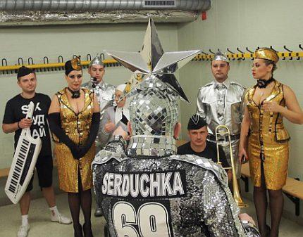 serdyuchka3