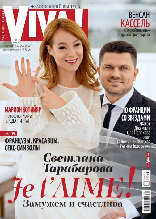 tarabarova3