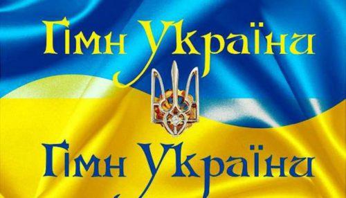 gimn-ukrayiny