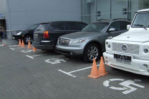 Картинки по запросу неправильне паркування