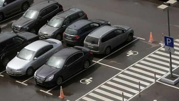 """Результат пошуку зображень за запитом """"штрафи за паркування на місцях для інвалідів"""""""