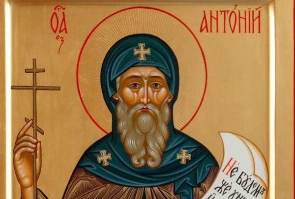 Молитва до святого Антонія, яку читають 30 січня, щоб усі прохання  здійснилися – Українці Сьогодні